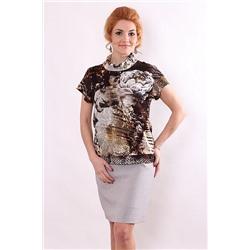 Авили Женская Одежда Оптом От Производителя Новосибирск