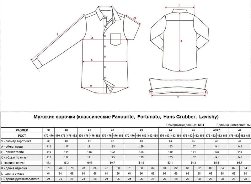 muzhskaya-odezhda-razmera-xxxl