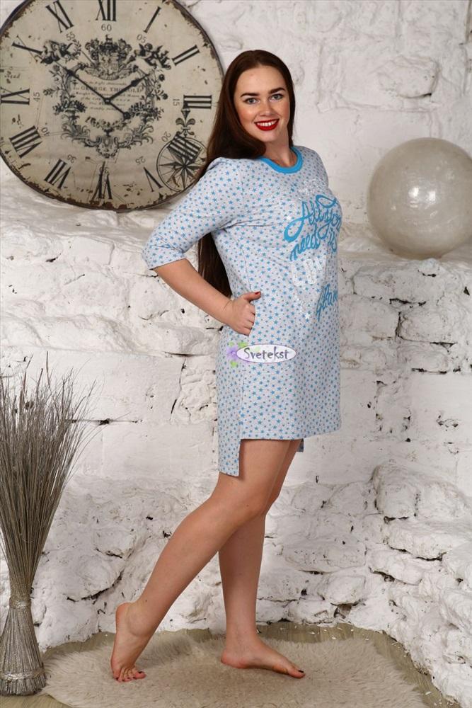 блузка с юбкой завышенной талией с доставкой