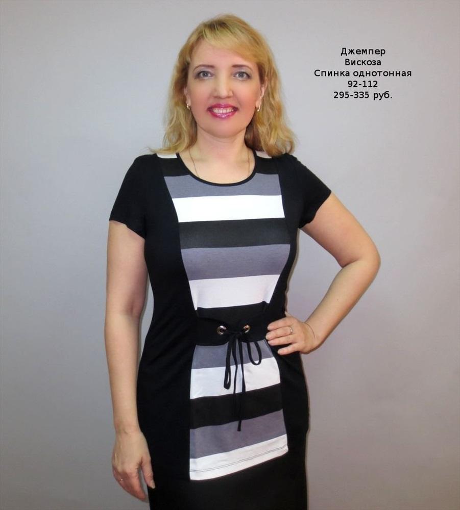 Женские туники интернет магазин доставка