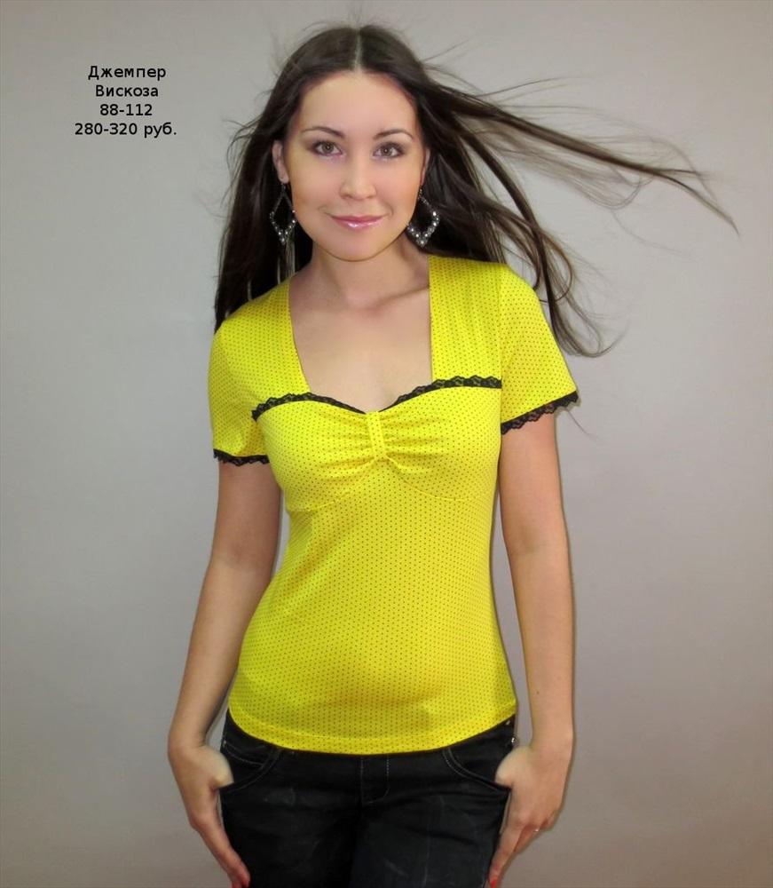 Джемпер женский желтый с доставкой