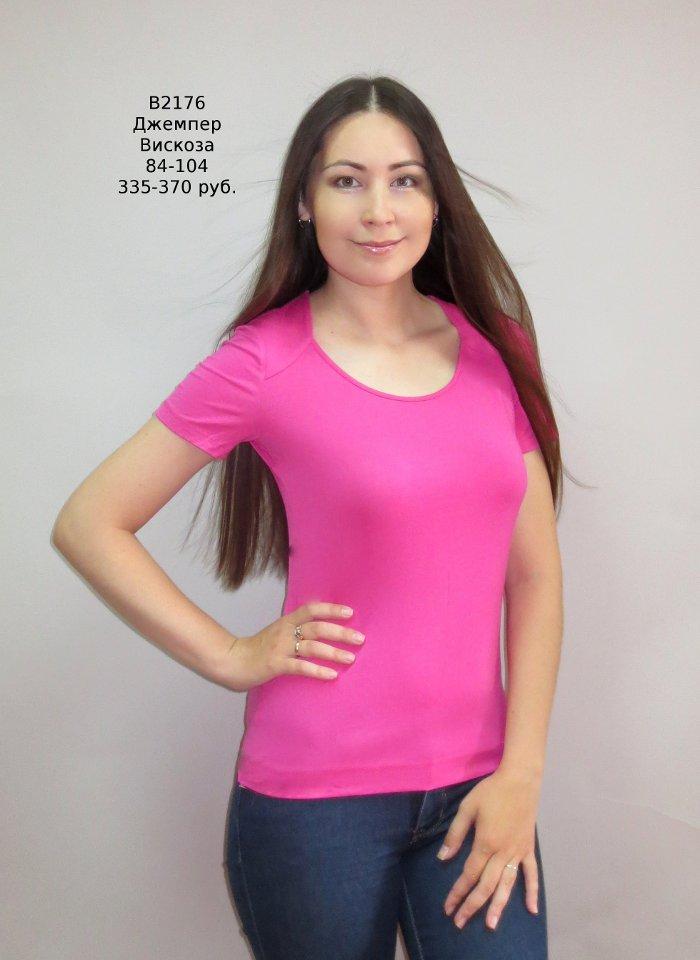 Эйвон женский розовый джемпер доставка