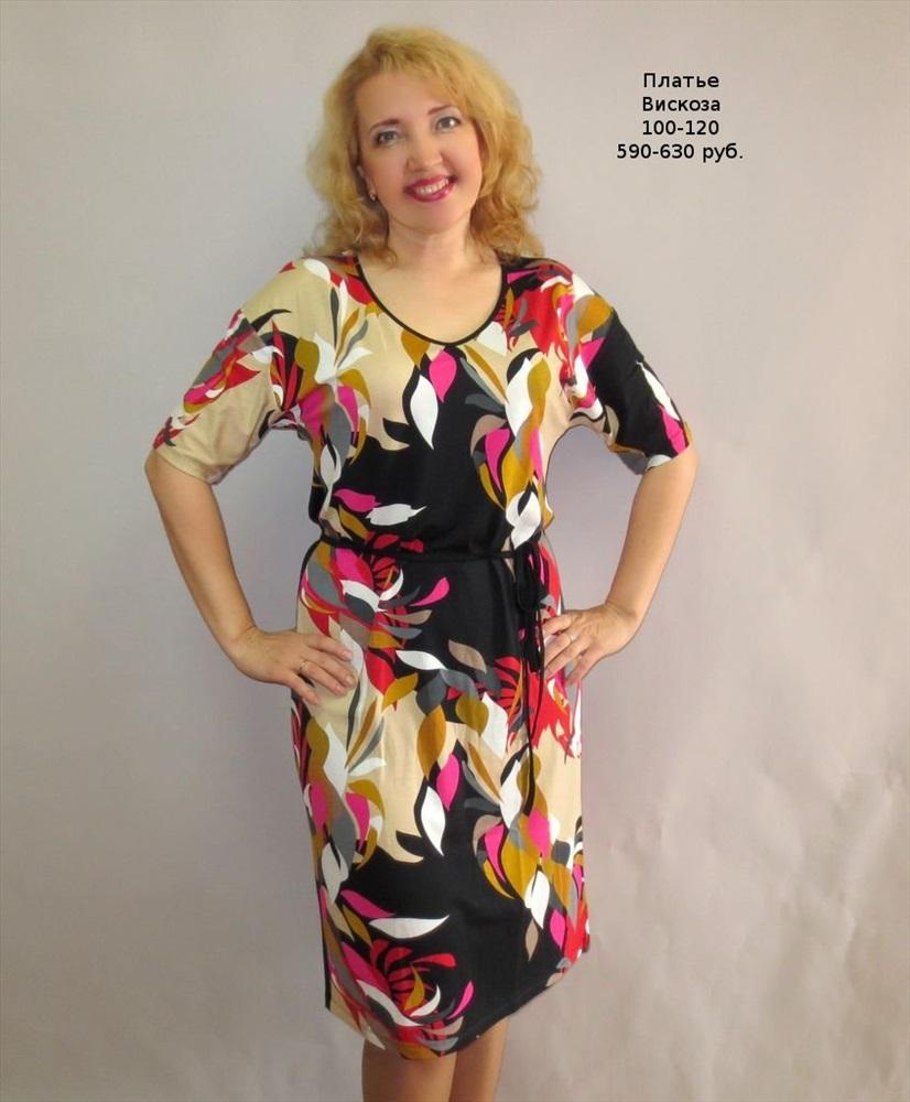 Купить Платье Доставка