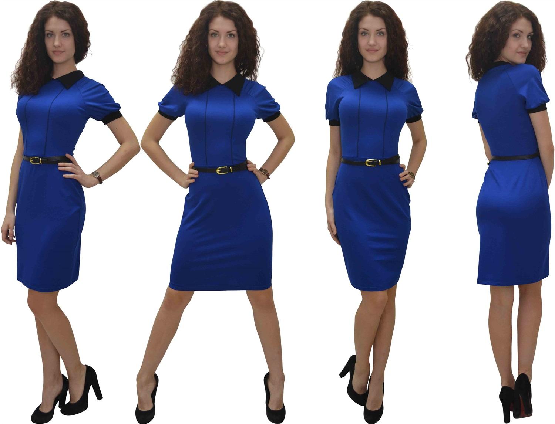 Купить онлайн одежду больших размеров с доставкой