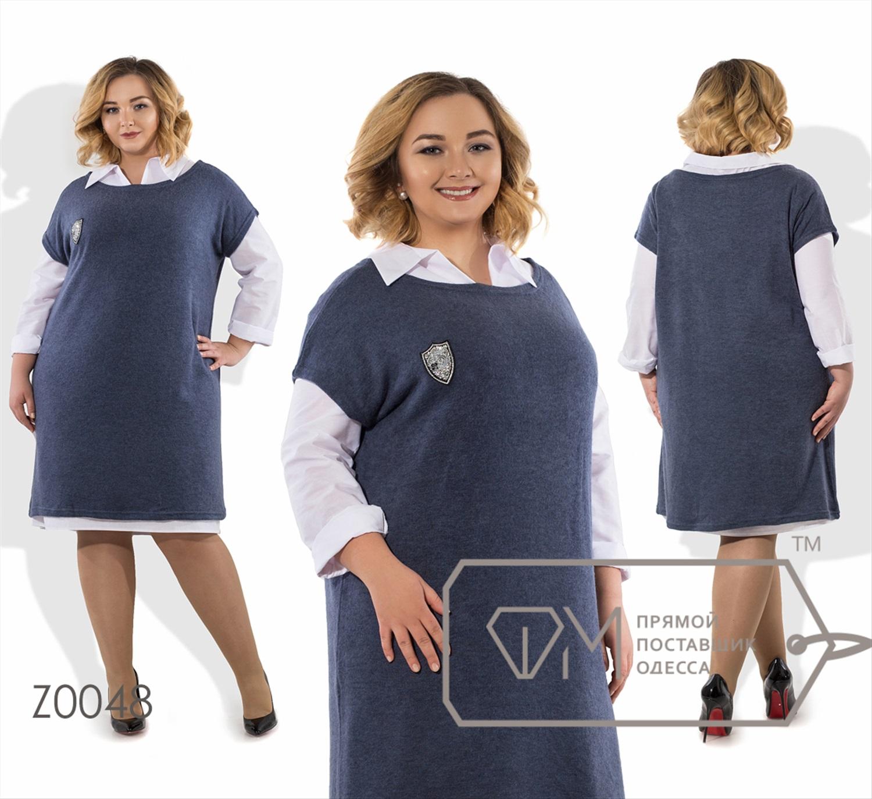 8773ca212c2 Комплект-трапеция - платье-рубашка миди из коттона с воротником-поло и  платье