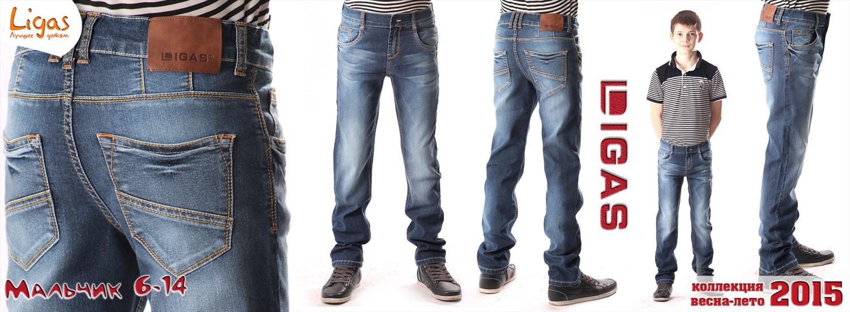 Одежда джинсы доставка