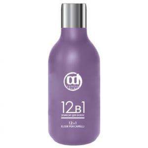 Avon двухфазная сыворотка спрей для волос драгоценные масла